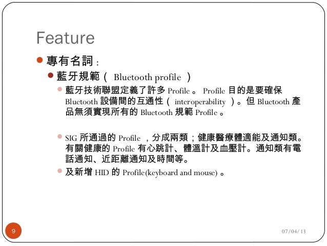 Bluetooth low energy(ble) wireless technology