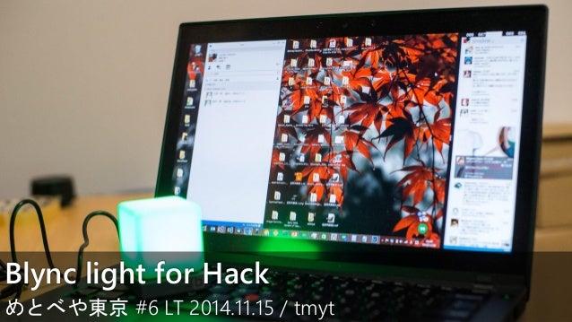 Blync light for Hack めとべや東京 #6 LT 2014.11.15 / tmyt