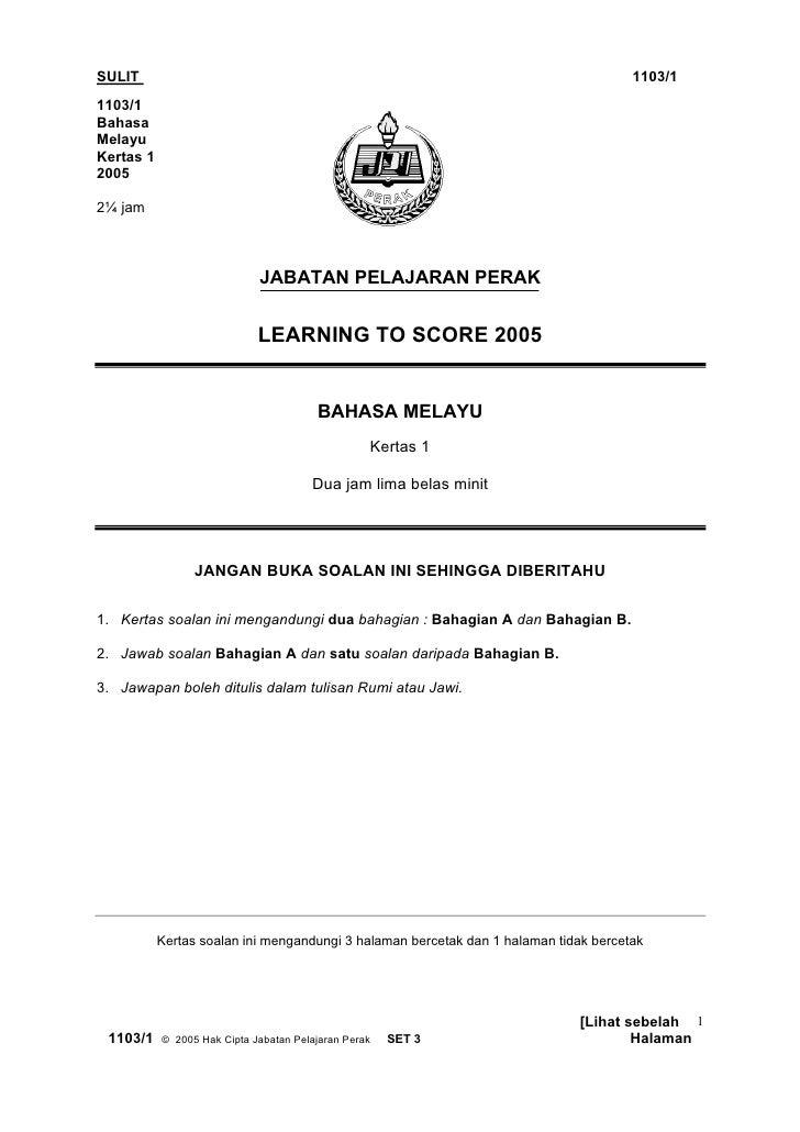 SULIT                                                                                 1103/1 1103/1 Bahasa Melayu Kertas 1...
