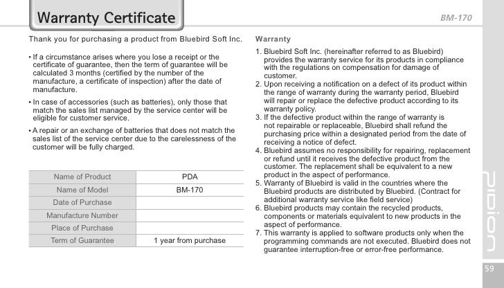 Machine warranty certificate template choice image certificate machine warranty certificate template gallery certificate design machine warranty certificate template gallery certificate design guarantee letter yelopaper Image collections