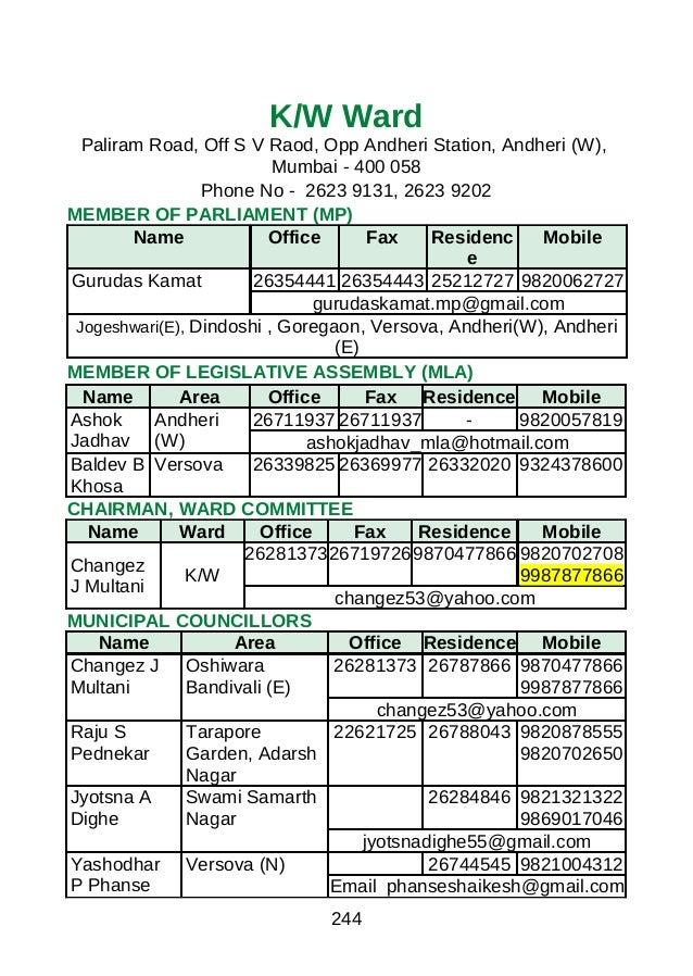K/W WardPaliram Road, Off S V Raod, Opp Andheri Station, Andheri (W),Mumbai - 400 058Phone No - 2623 9131, 2623 9202MEMBER...