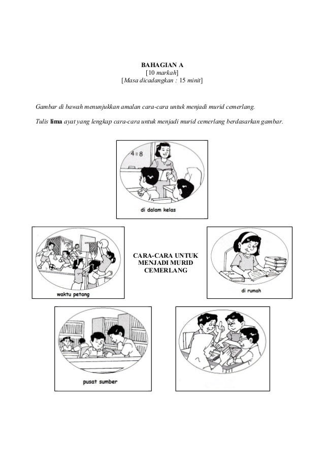 Gambar Cara Cara Menjadi Pelajar Cemerlang