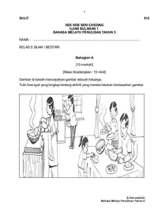 Soalan Bahasa Melayu Tahun 1 Pendidikan Khas Kerja Kosk