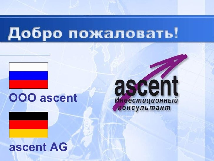 OOO   ascent ascent AG
