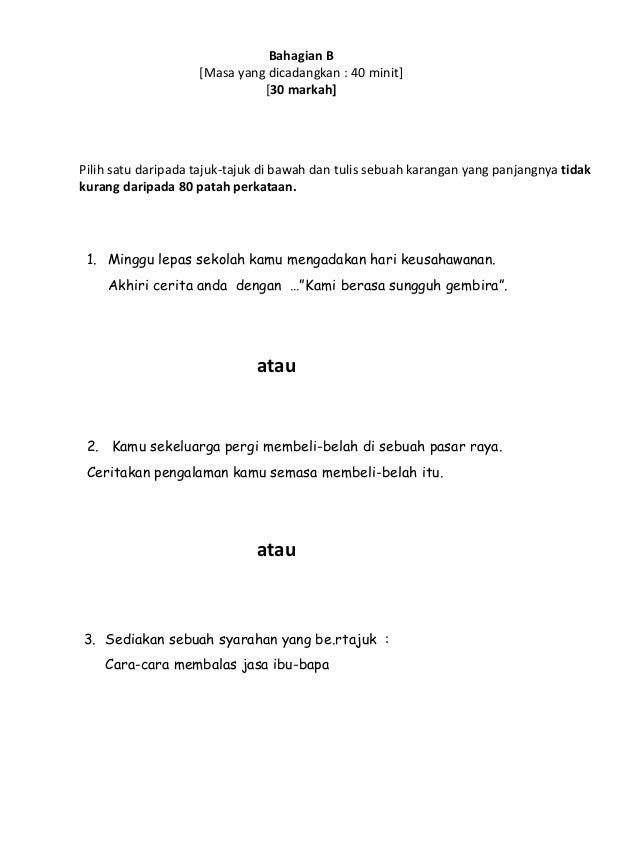 Ujian Penulisan Bahasa Melayu Tahun 5