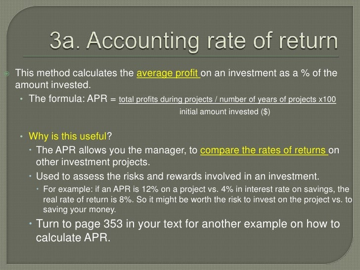 accounting rate of return advantages and disadvantages pdf