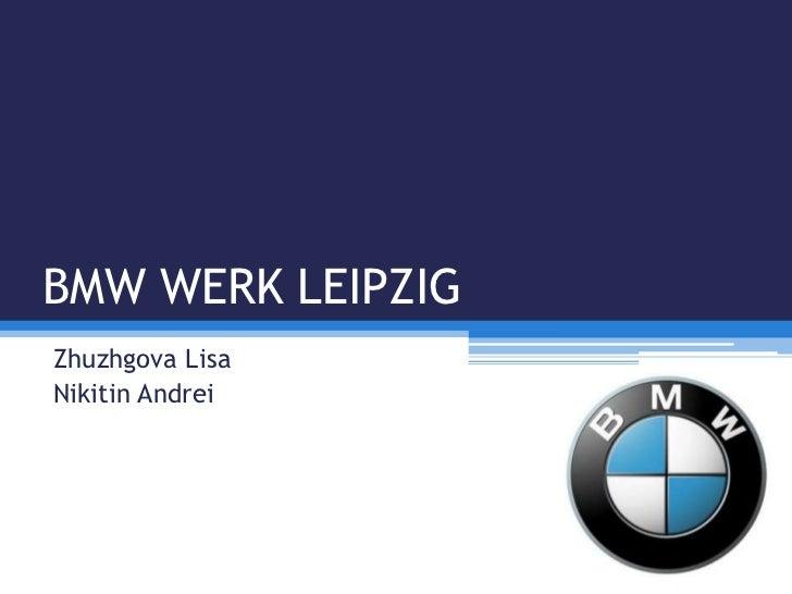 BMW WERK LEIPZIGZhuzhgova LisaNikitin Andrei