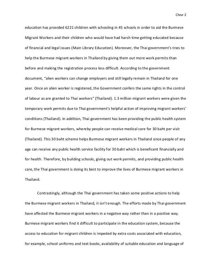 bmw essay