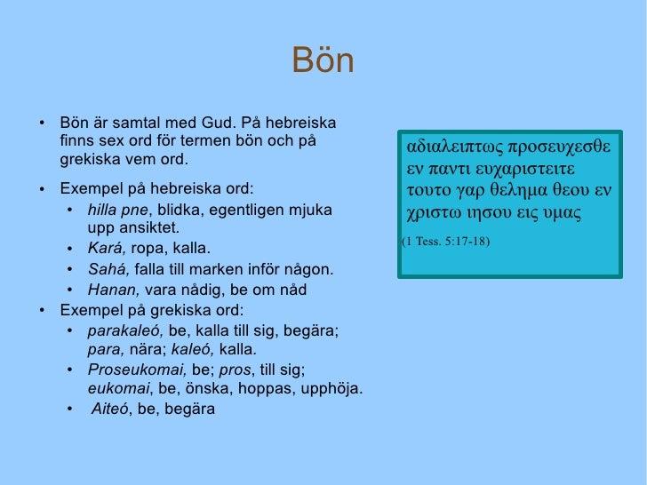 Bönen Slide 2