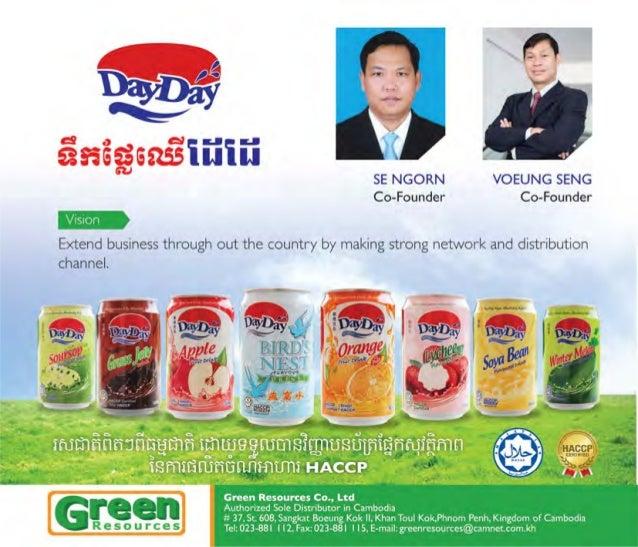 BNI Cambodia- CEO chapter