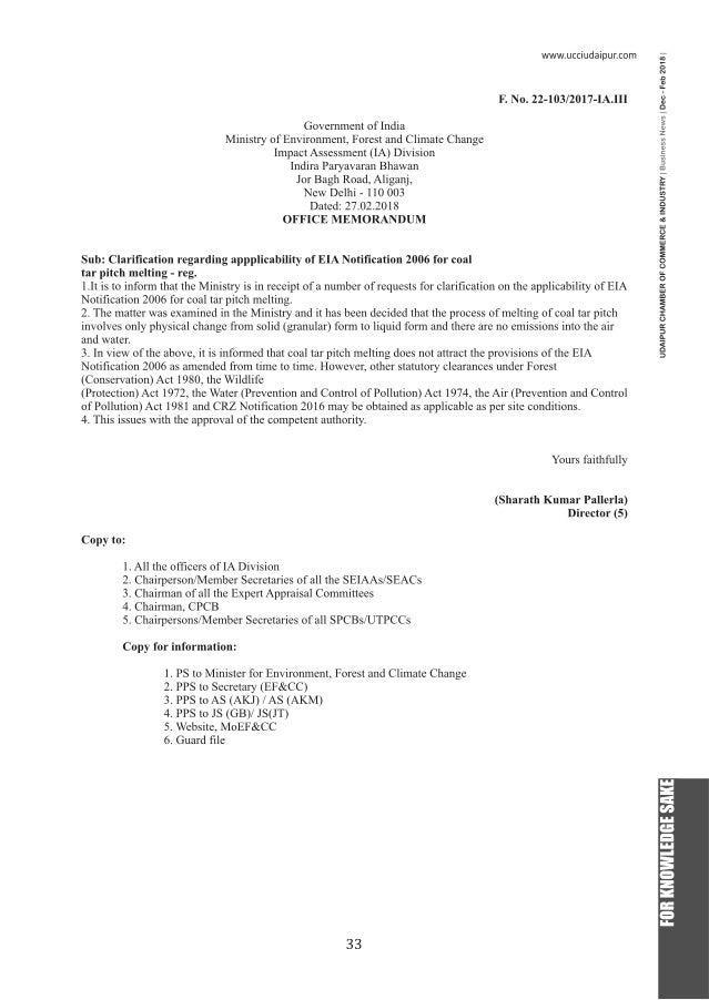 UCCI BNL Dec 2017-Feb 2018