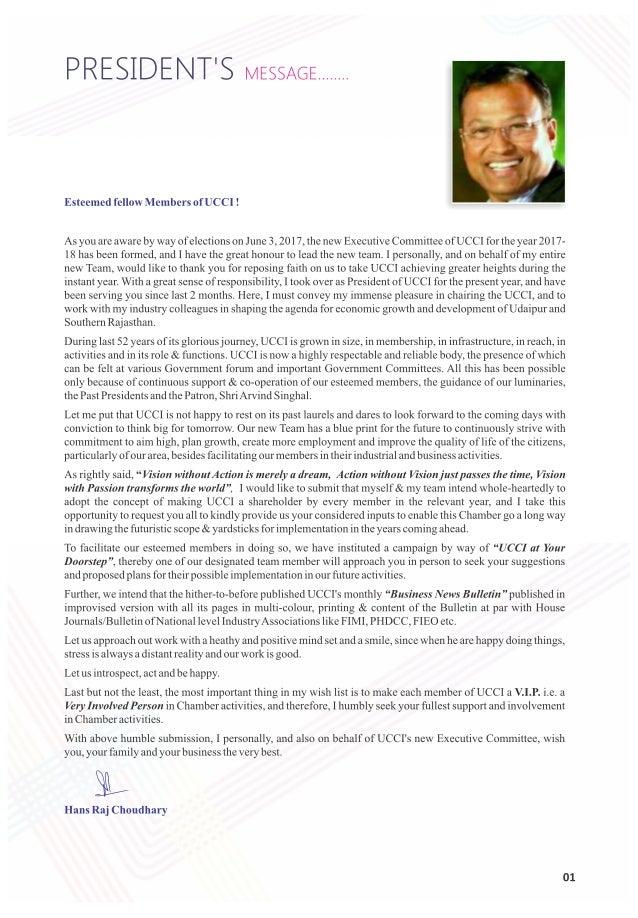UCCI BNL June-July 2017 Slide 3