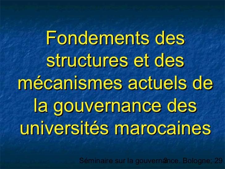 Bo séminaire bologne-octobre_2007 Slide 3