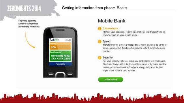 Getting information from phone. Banks