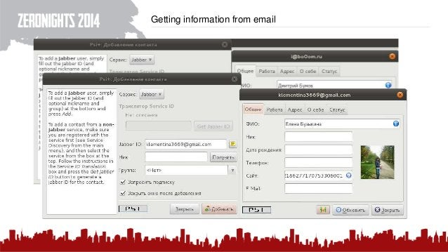 Getting information from email