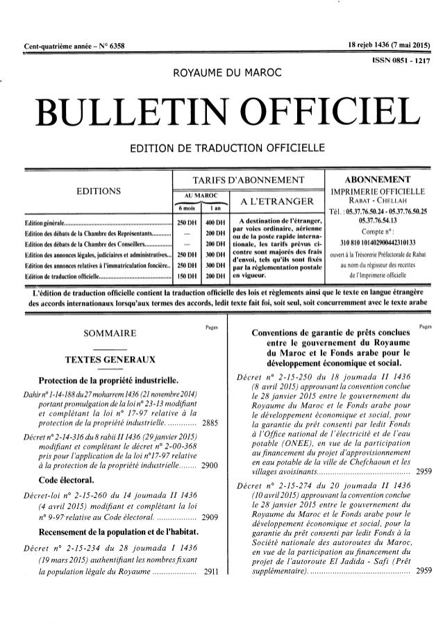 AEM Maroc Bulletin Officiel (BO 6358) version FR