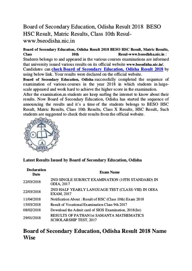Board of secondary education odisha result 2018
