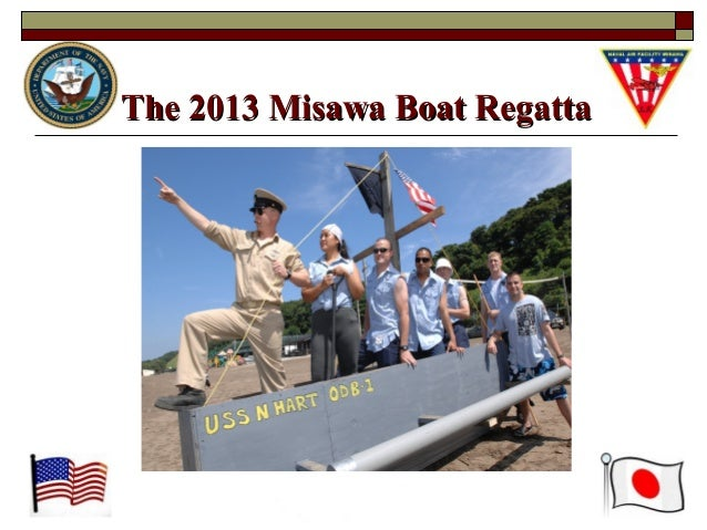 The 2013 Misawa Boat RegattaThe 2013 Misawa Boat Regatta