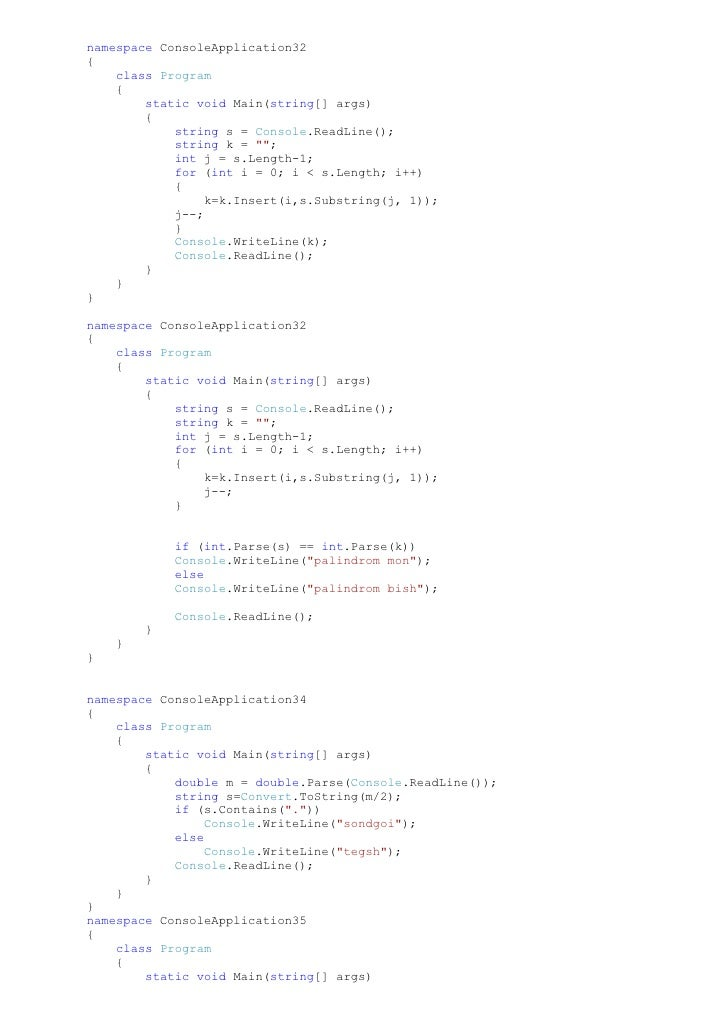 namespace ConsoleApplication32<br />{<br />    class Program<br />    {<br />        static void Main(string[] args)<br />...