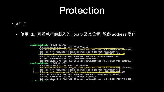 Protection • ASLR  • 使⽤用 ldd (可看執⾏行行時載入的 library 及其位置) 觀察 address 變化