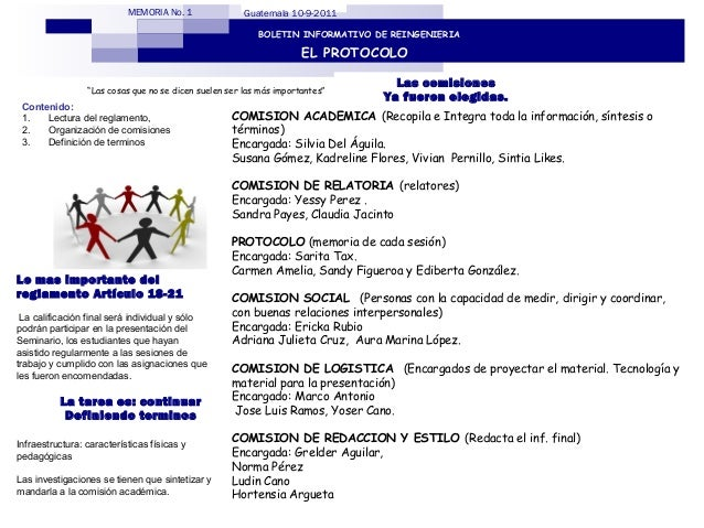 EL PROTOCOLO Guatemala 10-9-2011MEMORIA No. 1 BOLETIN INFORMATIVO DE REINGENIERIA  COMISION ACADEMICA (Recopila e Integra...