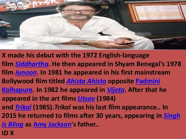 AJI MITS QUIZ ,,,,,Bollywood Slide 3
