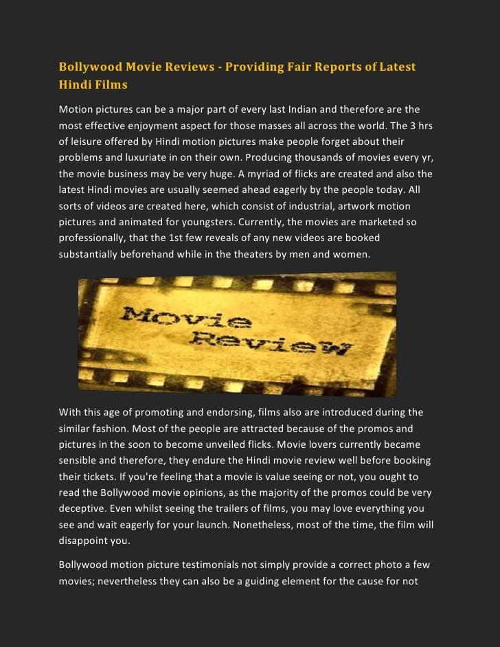 unbiased movie reviews