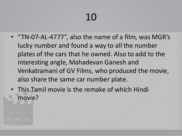 Bollywood quiz: Pre-lims and Finals