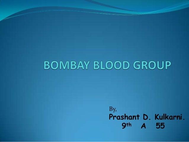 By,  Prashant D. Kulkarni. 9th A 55