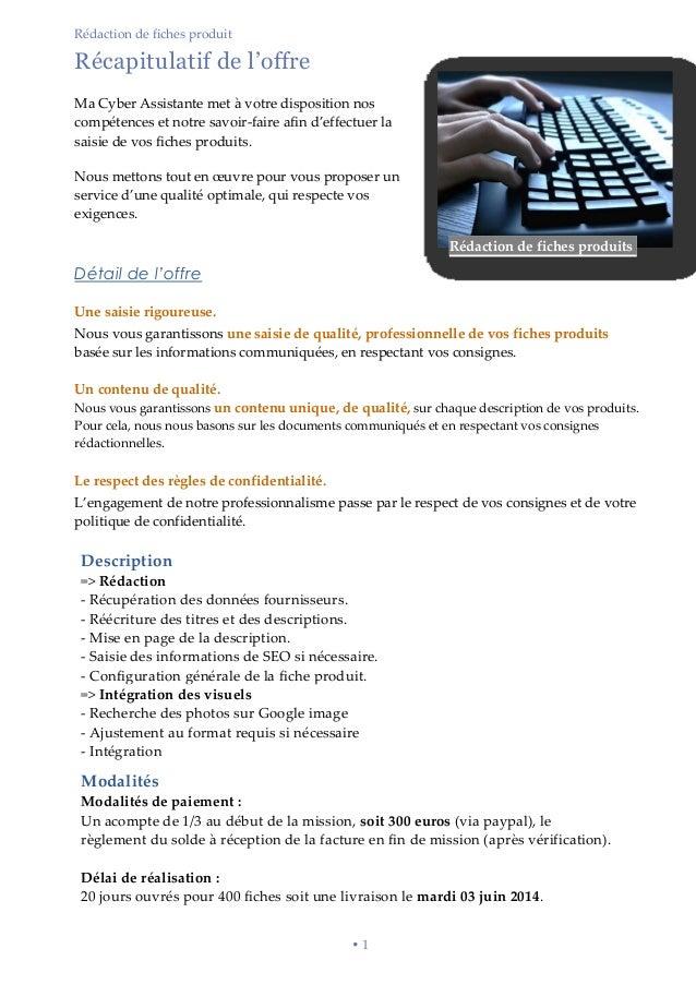 Bon de commande-saisie_de_fiches_produits Slide 2
