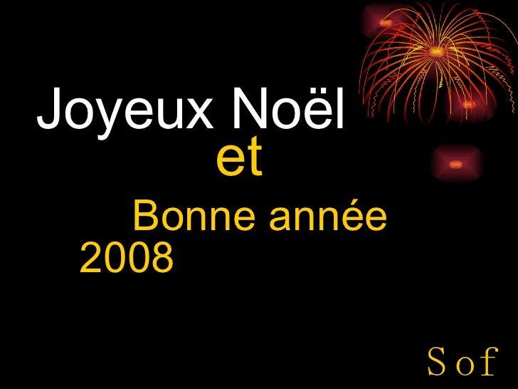 Joyeux Noël <ul><li>et </li></ul><ul><li>Bonne année 2008 </li></ul><ul><li>Sof </li></ul>