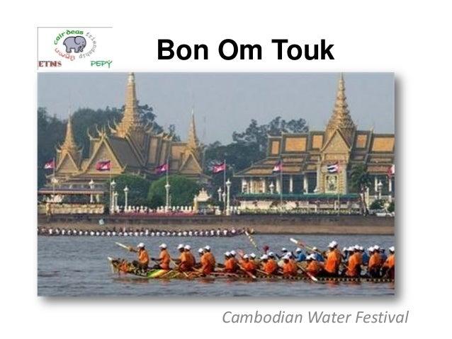 Bon Om Touk  Cambodian Water Festival