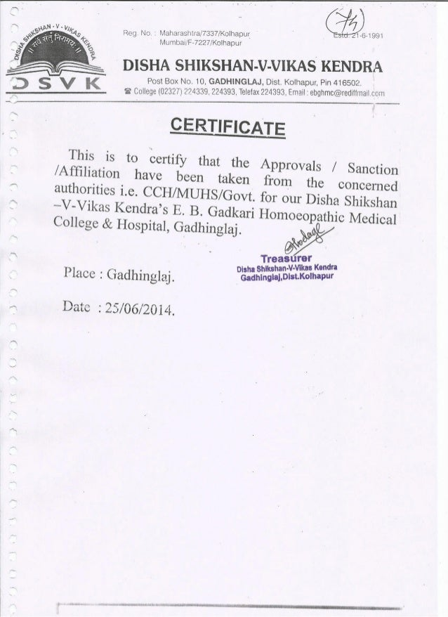 Proposal for appoval of fees for th academic year 2014-15  Slide 3