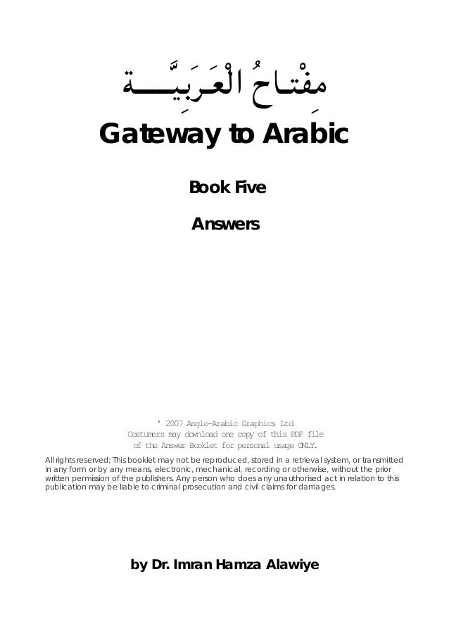 W‡‡‡‡‡‡]O°Ód‡ÓFÚ∞« ÔÕU‡∑ÚH± Gateway to Arabic Book Five Answers  ' 2007 Anglo-Arabic Graphics Ltd Costumers may download...