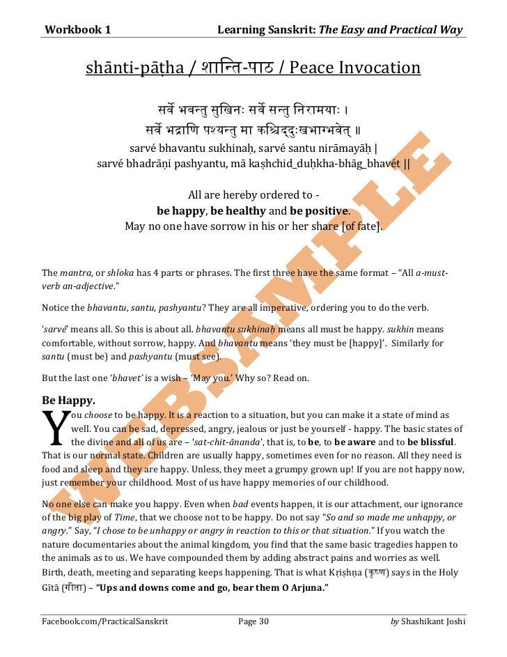 Learn sanskrit in 30 days online dating