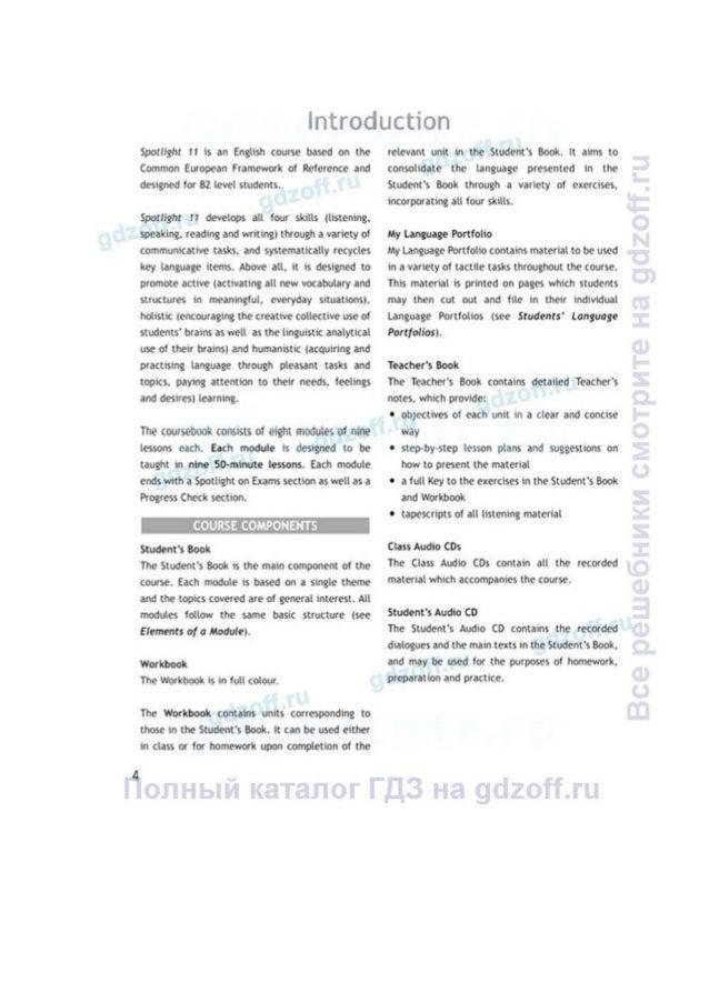 Book455