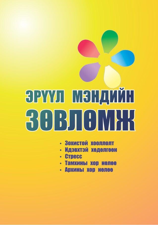 Book b5