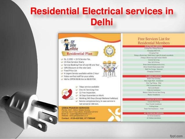 Book electricians online in delhi electrical repair services in delh
