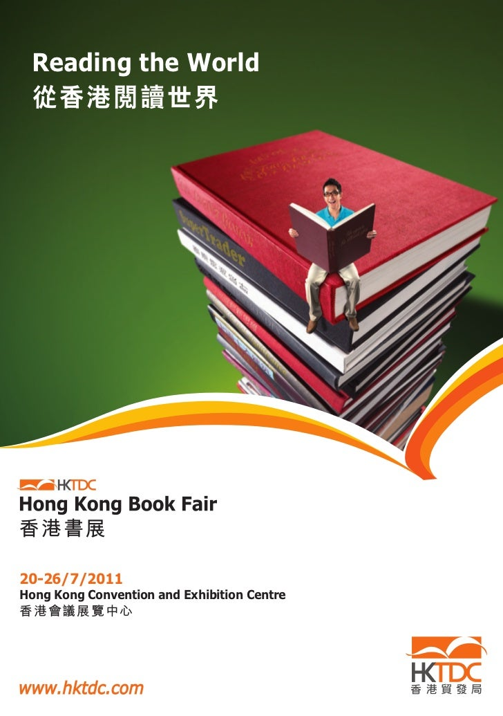 Reading the World 從香港閱讀世界20-26/7/2011Hong Kong Convention and Exhibition Centre香港會議展覽中心