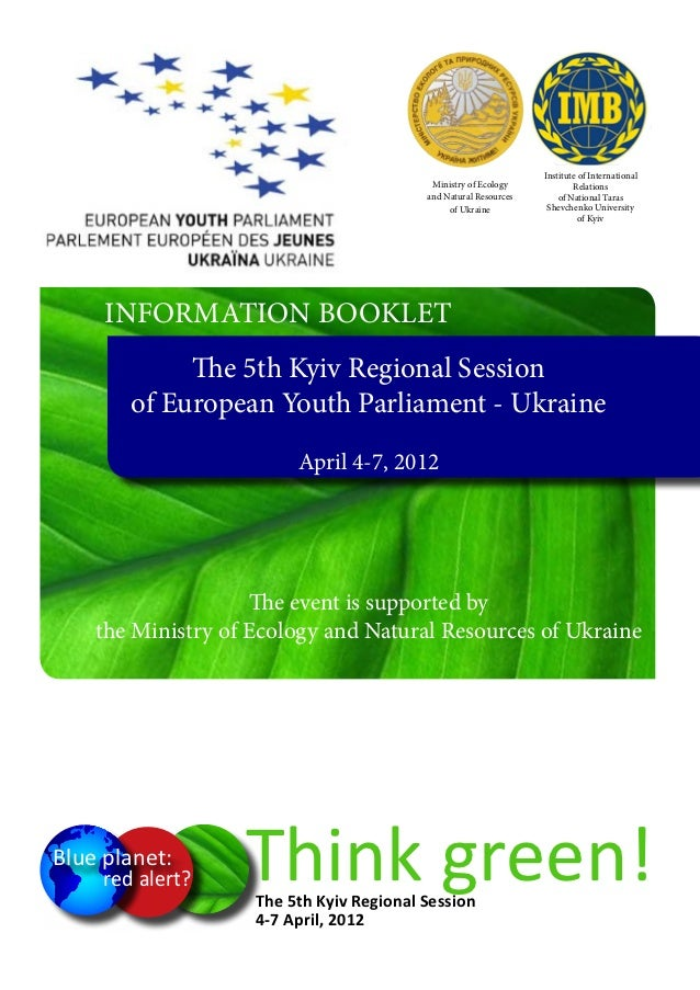 Institute of International                                                Ministry of Ecology            Relations        ...