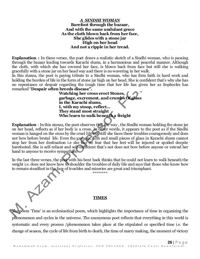 Book notes- Book-I & Book-III