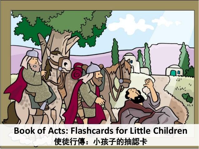 Book of Acts: Flashcards for Little Children 使徒行傳:小孩子的抽認卡