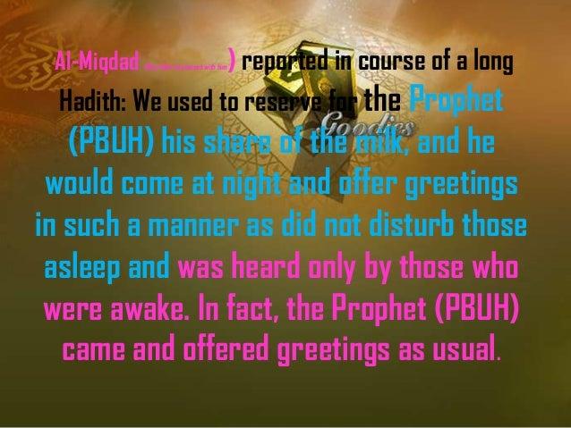 Islamic greetingriad us saleheen 11 m4hsunfo Choice Image