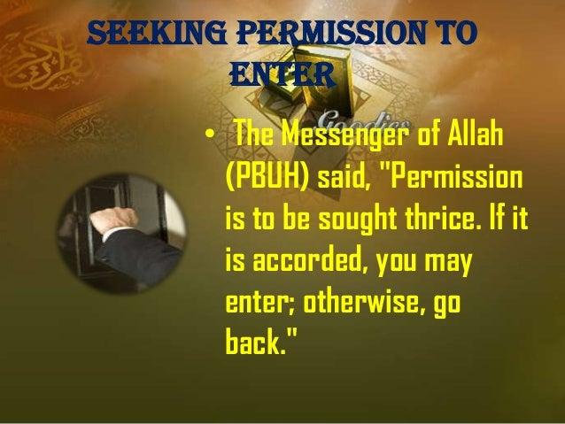 Islamic greetingriad us saleheen 19 m4hsunfo