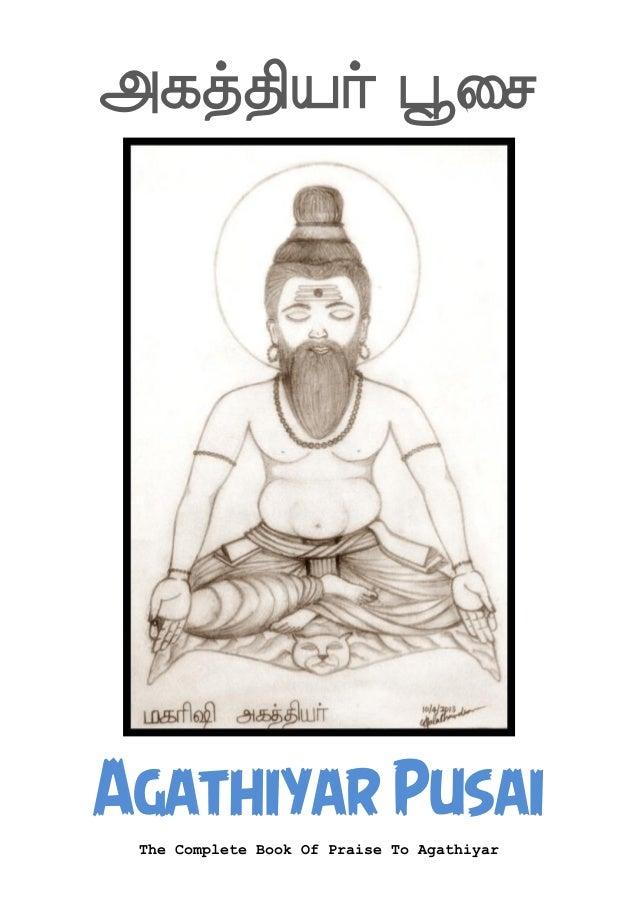 siddhargal varalaru in tamil pdf