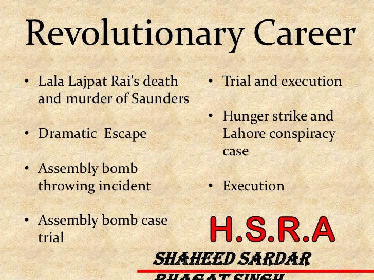 "bhagat singh bomb case hunger strike ""when shaheed bhagat singh, batukeshwar dutt, veer savarkar, greats   exploded bombs inside the central legislative assembly in delhi in april, 1929   and interviewed the hunger strikers in the lahore conspiracy case."