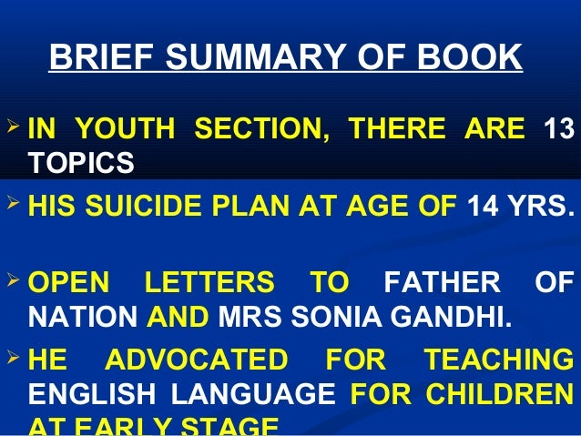 what young india wants essay Free indian papers, essays, and research papers my account search are they really many people in india still want a daughter, or daughter-in-law like sita (mangharam, 1) why isn't being an individual who watches as his father aids in the birth of a young indian child.