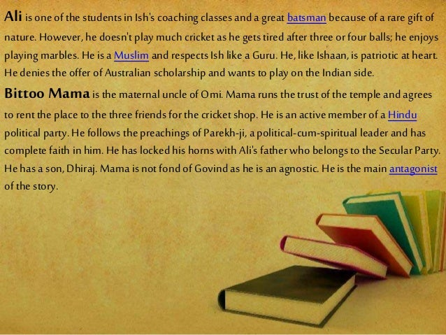 Chinese essay competition