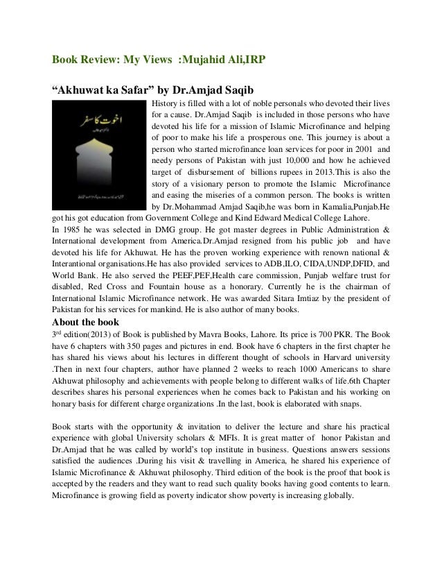 """Book Review: My Views :Mujahid Ali,IRP """"Akhuwat ka Safar"""" by Dr.Amjad Saqib History is filled with a lot of noble personal..."""