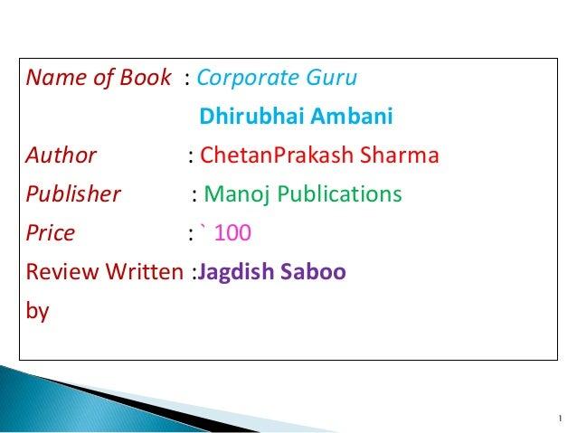 1Name of Book : Corporate GuruDhirubhai AmbaniAuthor : ChetanPrakash SharmaPublisher : Manoj PublicationsPrice : ` 100Revi...